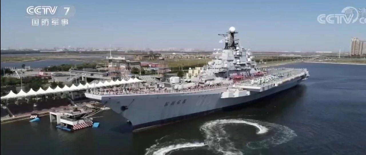 """中国购买的2艘""""基辅""""级航空母舰,为什么是""""花小钱办大事""""的典范?"""
