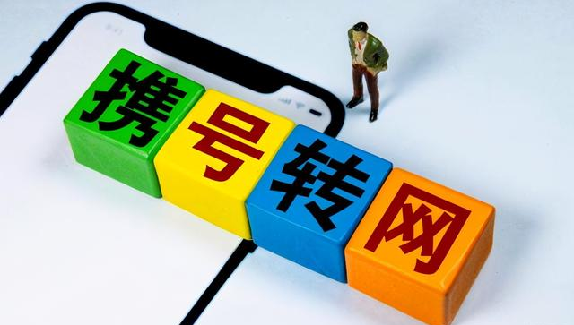 中国电信大丰收,移动、联通大量用户流出