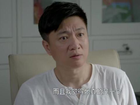 虎妈猫爸:胜男力荐黄俐来公司,只因她是未婚妈妈,黄俐泪如雨下