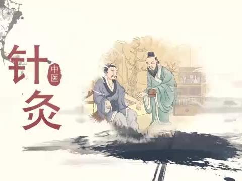 这个4味药的良方,医圣张仲景却用上古神兽命名,究竟有什么作用