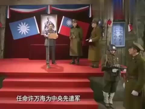 林海雪原:许大马棒只封了个旅长,直接发火,座山雕都帮他撑腰!
