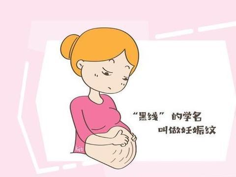 """孕期,下腹出现""""黑线""""是怎么回事?孕妇应该了解"""