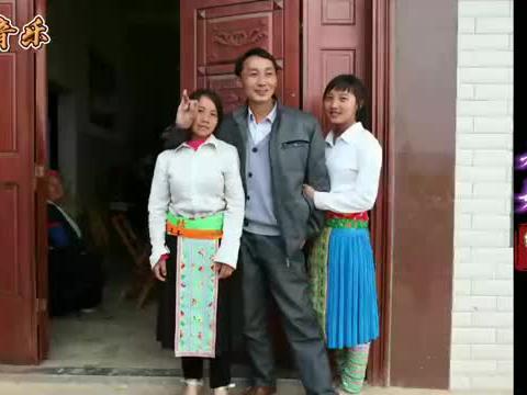 经典永流传《九妹》真实瑶族结婚现场,九妹出嫁习俗