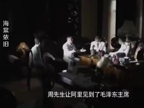 影视剧:泰国无法与中国公开建交,只好与我们进行秘密联络