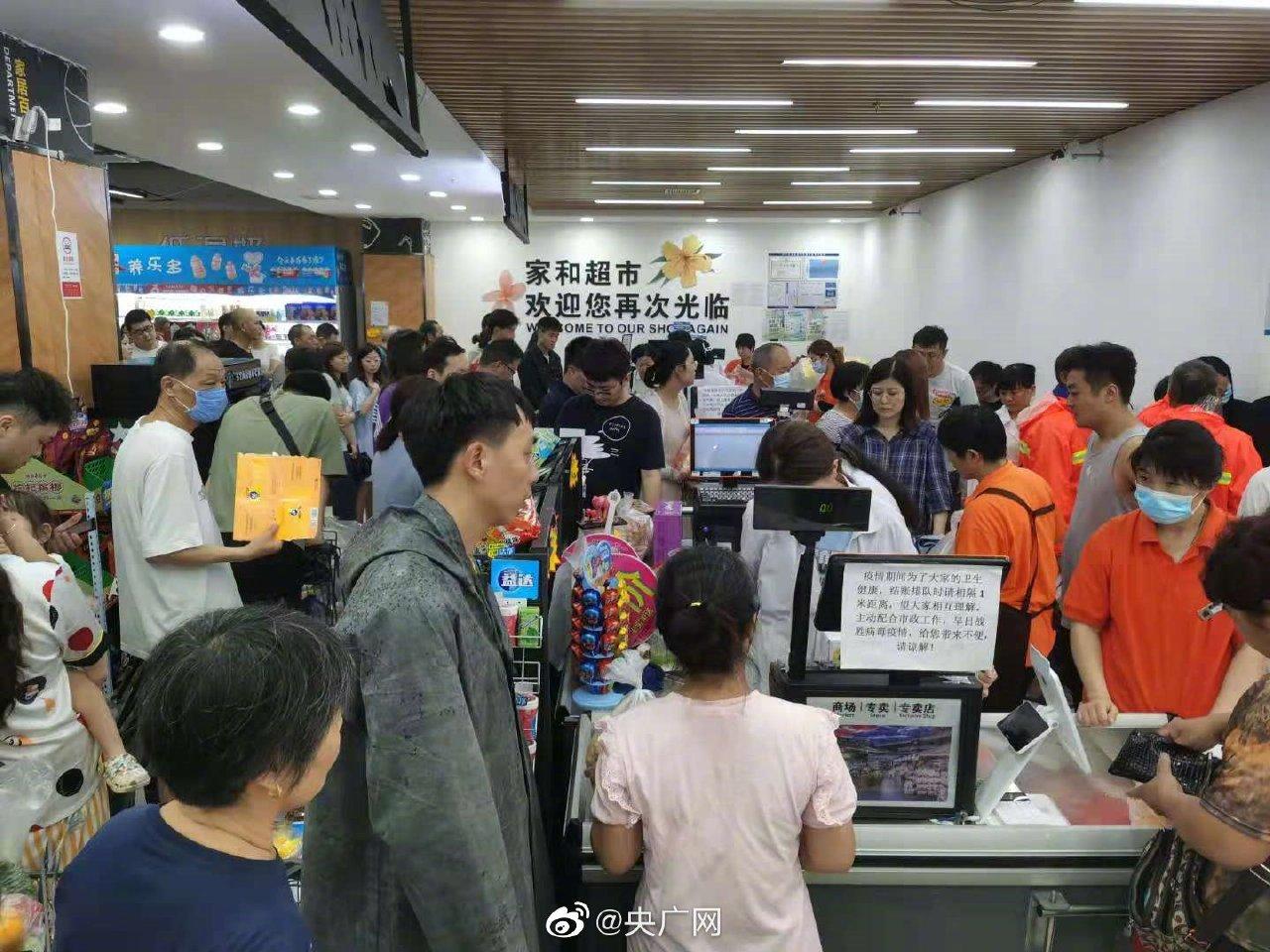 河南大雨造成网络通讯受限 提醒郑州市民外出购物备好现金