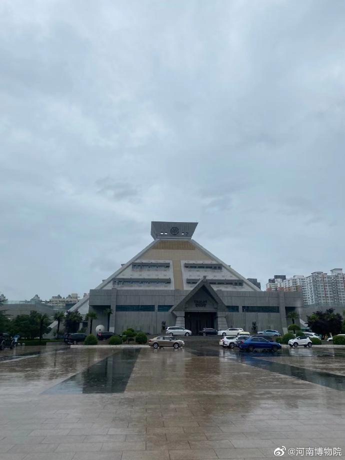 国家文物局:郑州商城遗址、龙门石窟、嵩山少林寺等地覆土坍塌,但文物本体暂时安全。