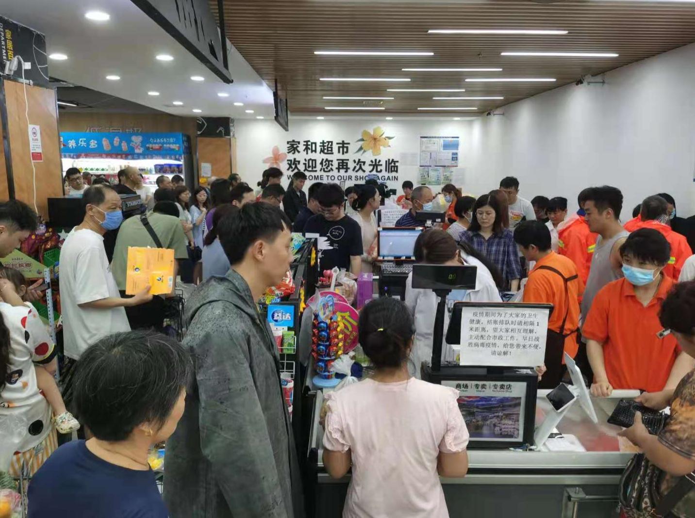 郑州市民称大雨造成网络通讯受限 提醒外出购物备好现金