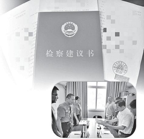 安徽阜阳:一份检察建议促使小额信贷行业由乱到治