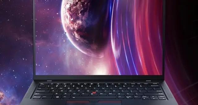 ThinkPad X1 Carbon:高颜值高端笔记本,仅9969元