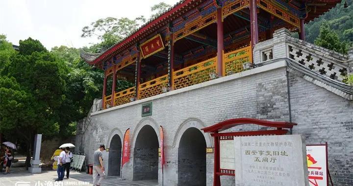 西安有座清代园林,曾是著名的关中胜景,85年前改写了中国历史