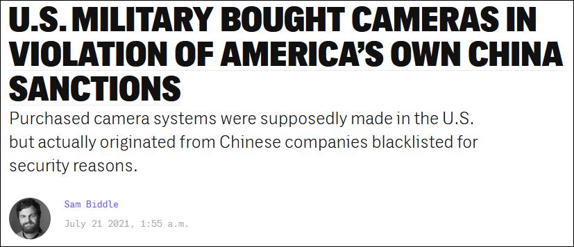 """美国调查媒体发现:多个联邦和军方机构采购受制裁中企设备 """"违反""""国防授权法"""