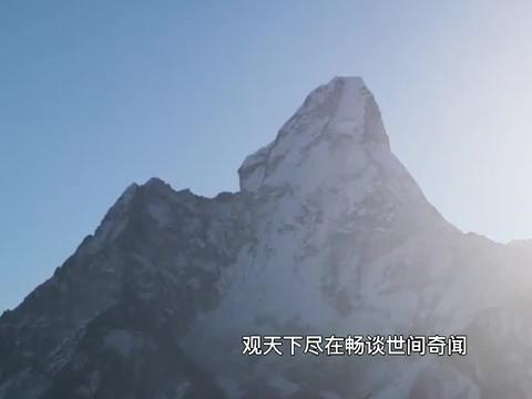 """喜马拉雅山""""秘密""""被揭开?内部暗藏""""新世界""""?到底是怎么回事"""