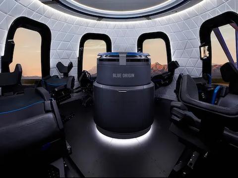 荷兰富二代将和前世界首富前往太空