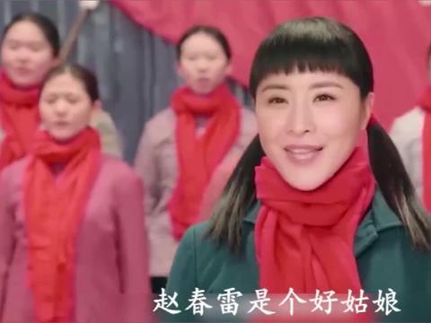 哥哥姐姐的花样年华:赵春雷下岗后开饭馆,成了有名的白富美