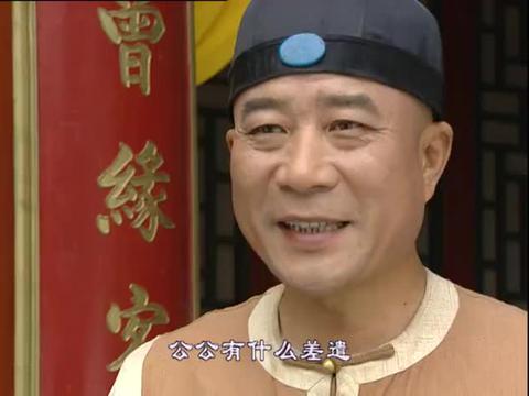 尚方宝剑:皇帝召潘安进宫,得知是派自己查国库失窃,还真是敢说