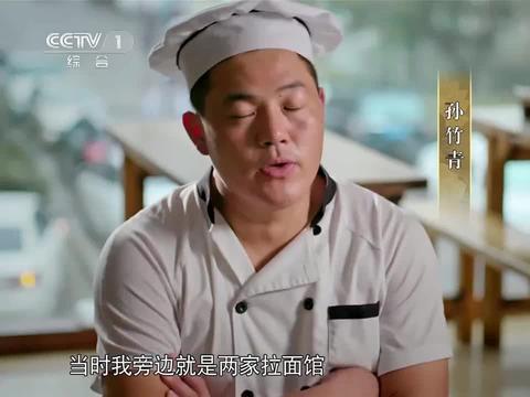 舌尖上的中国:面团在他手里就像耍杂技般龙飞凤舞
