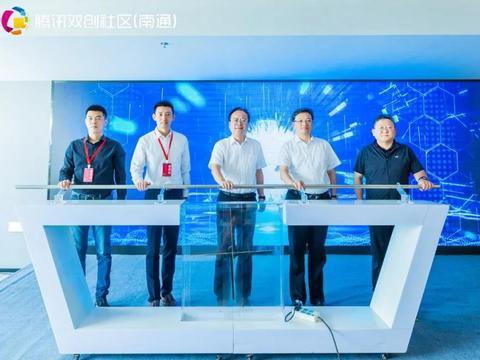 腾讯双创社区(南通)正式运营暨南通首届家纺设计艺术展开幕!