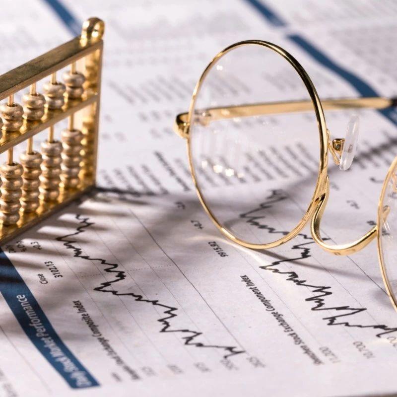 会议要闻 | 国常会:深化金融改革开放 用好两个市场、两种资源