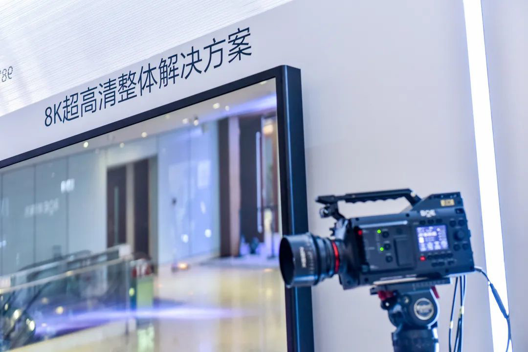 京东方展示110英寸8K超高清显示产品:搭载业界独有ADS Pro技术