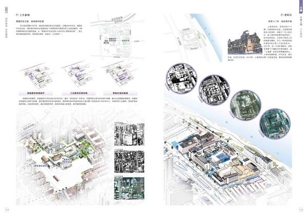 """上海最新""""成长记录册""""出炉 见证和记录人民城市建设新成就"""