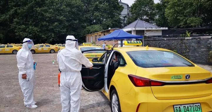 南京出租汽车行业开通4个共享消毒点