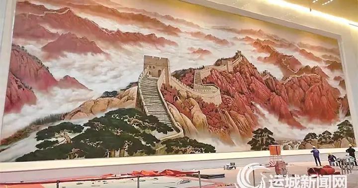 中国共产党历史展览馆序厅巨幅漆画《长城颂》背后的运城身影