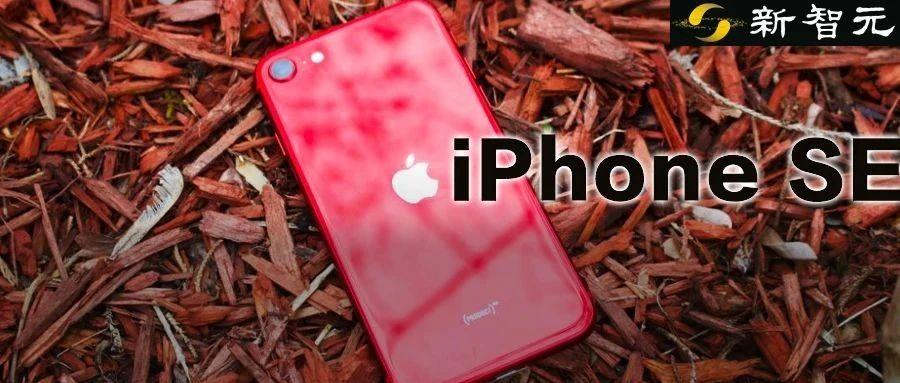 苹果A15芯片点双响炮:iPad mini 大幅升级 ,iPhone SE满血复活!