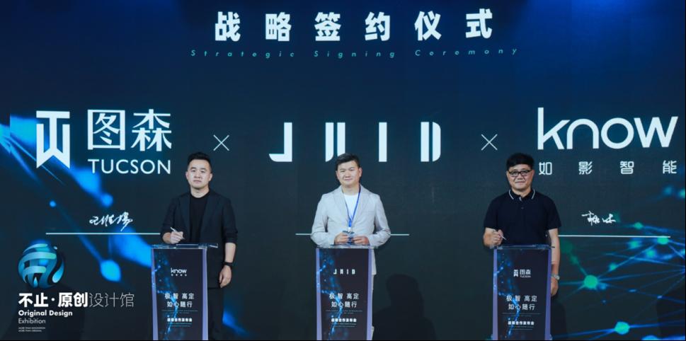如影智能CEO唐沐:打造全屋高级定制智能新体验 2022年目标进入10万户家庭