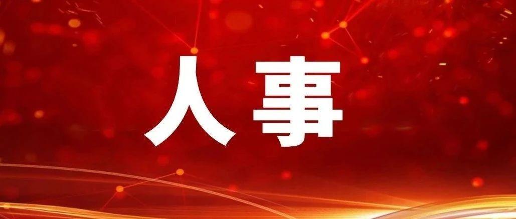 【人事】民建会员韩杰才任哈尔滨工业大学校长