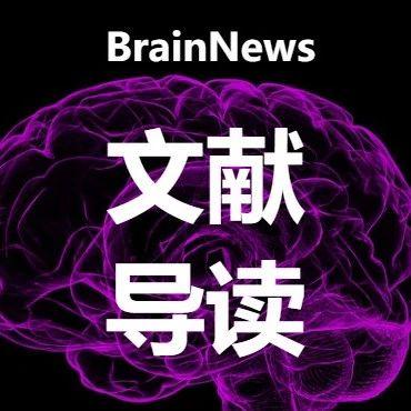 PNAS:王晓东实验室发现中枢神经系统对肿瘤调控的免疫学机制