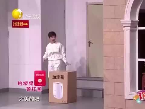 爆笑喜剧:孙涛被吓得躲进金玉婷房子,被黄杨当成贼一顿暴揍