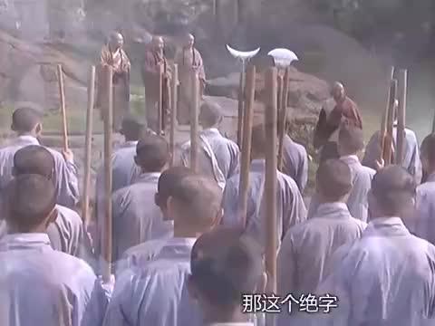 虚竹小和尚大战吐蕃第一高手,全剧最经典的一战,不料吐蕃使阴招