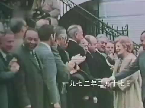 1972年尼克松访华,临行前他在白宫发表演讲,说了这样一番话!