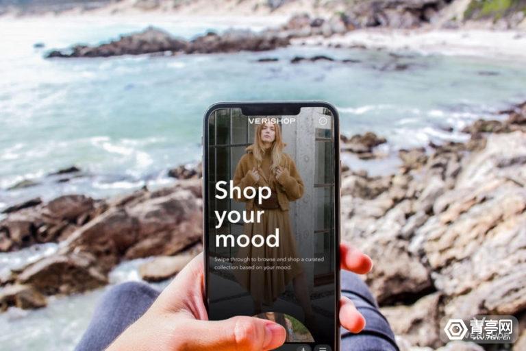 电商平台Verishop入驻Snapchat,支持AR预览与购物