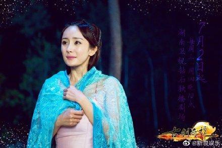 杨幂饰演的风晴雪身姿曼妙肌肤塞雪,洗个澡都魅惑人心美轮美奂!