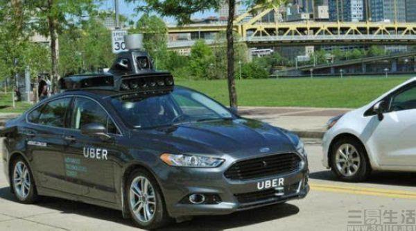 Uber收购物流公司Transplace,耗资22.5亿美元