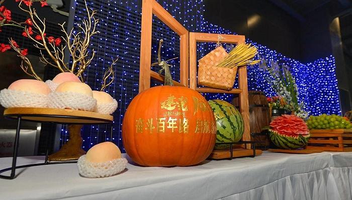 """上海浦东第十三届农博会启动,有企业向集体经济""""利润反哺""""数百万元"""
