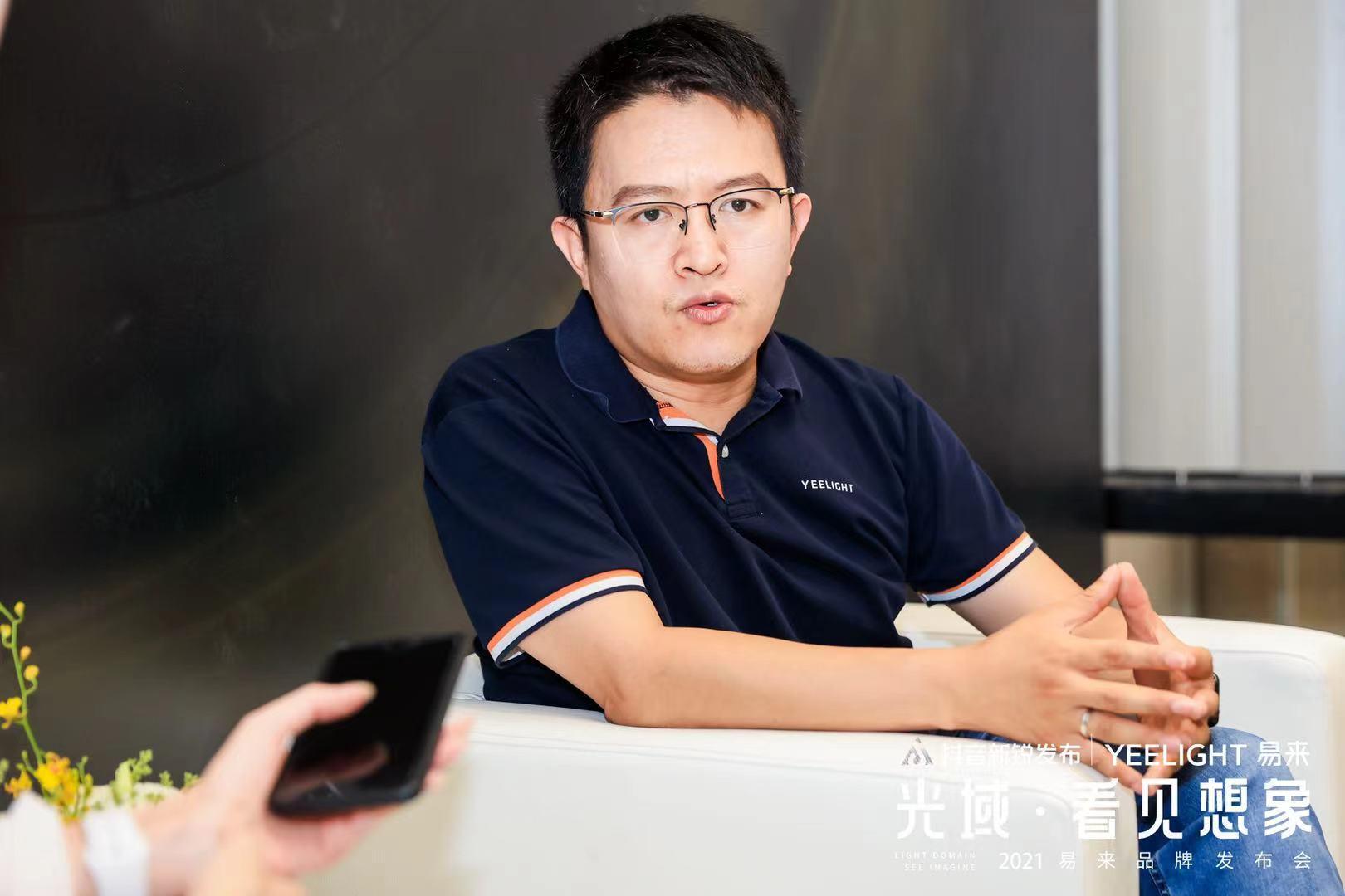 Yeelight易来姜兆宁:让智能照明走进更多中国家庭