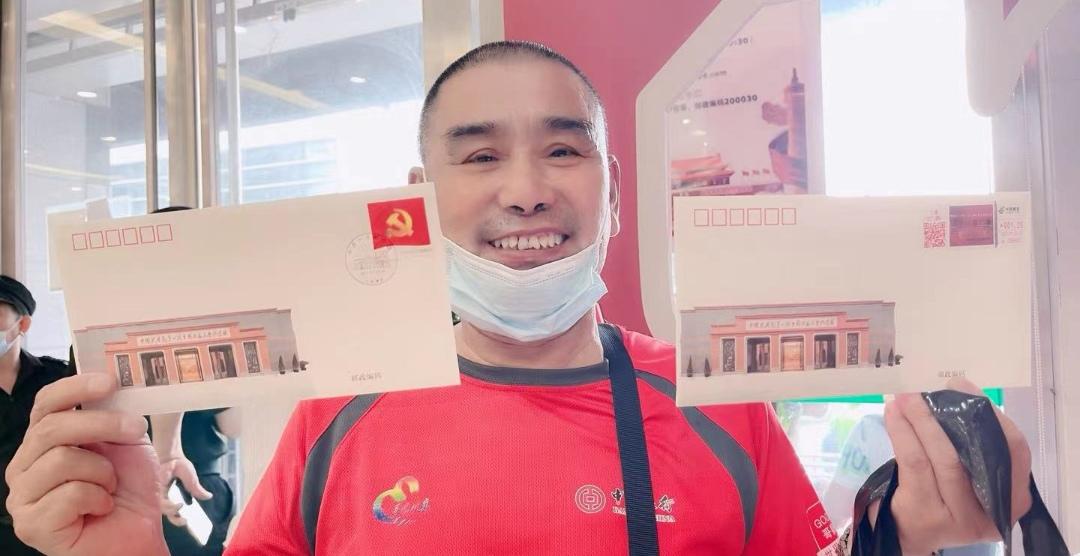 """""""中国共产党诞生地主题邮局""""开业,红色纪念邮品和文创产品同步发布"""