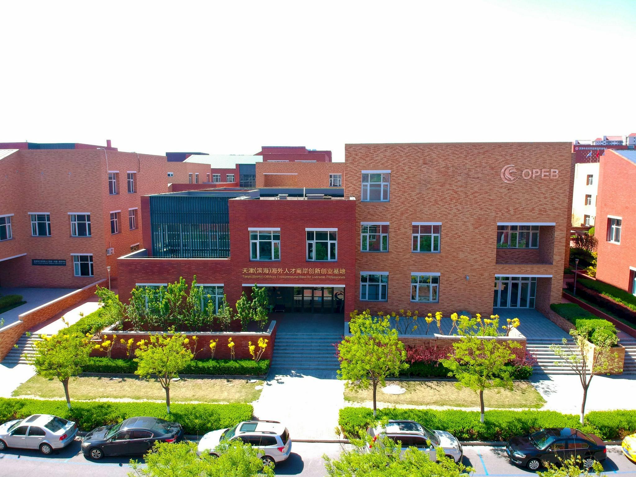 上半年391家企业天津滨海—中关村科技园注册,京企占三成