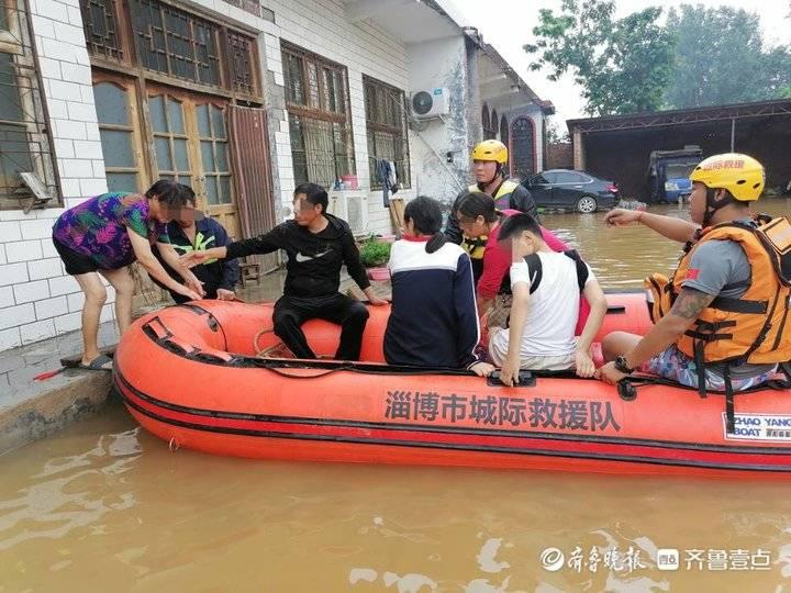 淄博市城际救援队第三救援队奔赴郑州