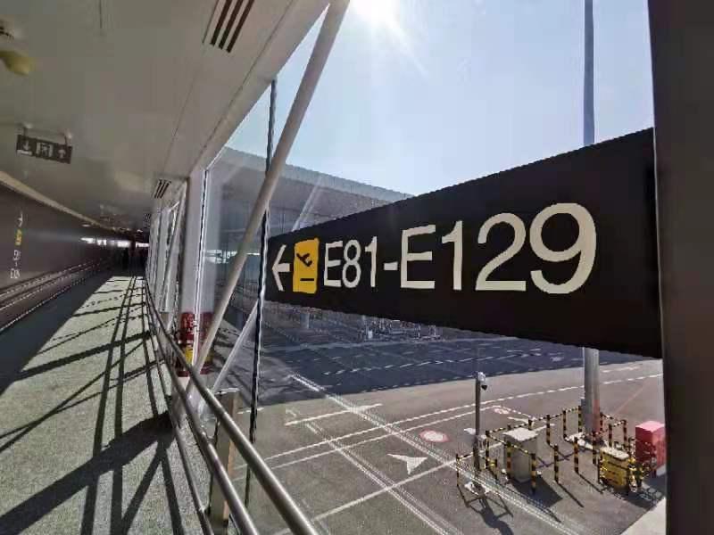 保障国内航班,大兴机场启用E指廊缩短旅客步行登机时间