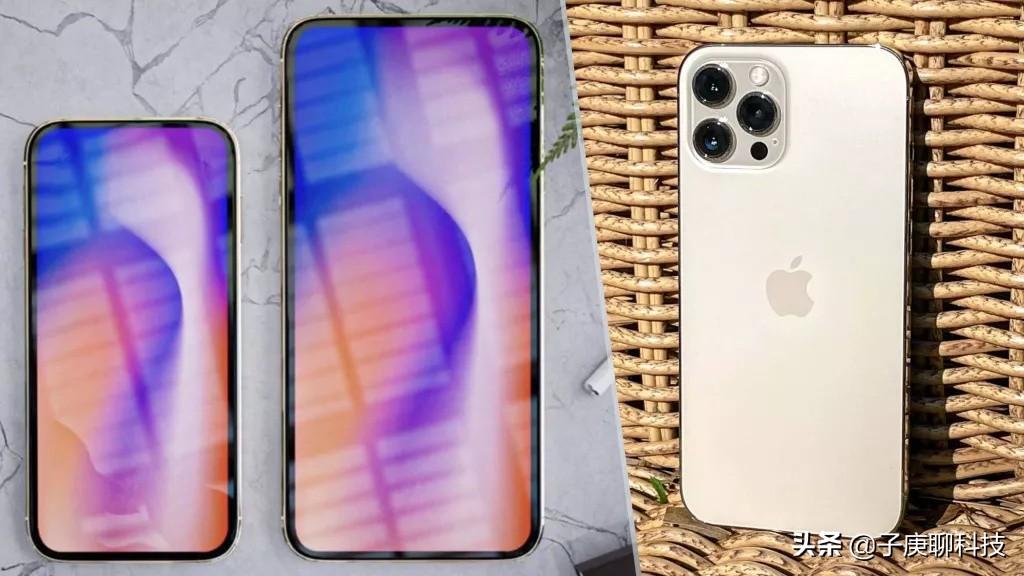 iPhone 13快要发布,手中的iPhone12感觉不香了,果粉:换新为敬