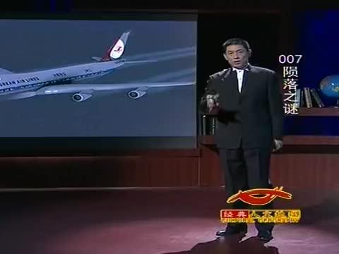 1978年,韩国客机遭苏军战机击落,场景堪比好莱坞大片!