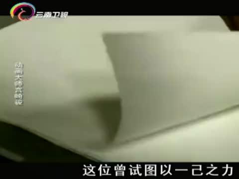 """2013年,宫崎骏宣布退休,笑称""""我的动画电影时代已经结束了"""""""