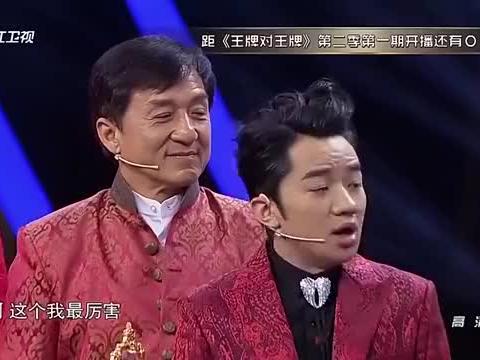 王牌对王牌:赵又廷和黄子韬帅气五连拍,成龙大哥标志动作萌萌哒