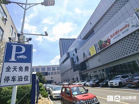 """公共场所开放免费停车泊位突破52万 破解停车难题有了""""潍坊样本"""""""