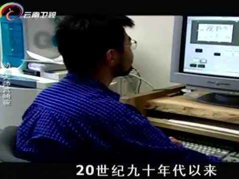 宫崎骏坚持手绘动画,电影《千与千寻》,竟用了十一万两千张画稿