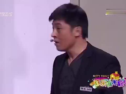 爆笑喜剧:孙涛上门找黄杨金玉婷收物业费,先收谁的都是个坑