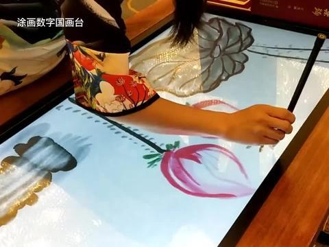 43寸书法台-涂画国画台自由创作活动现场涂画书画台